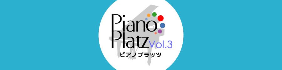platz3_title